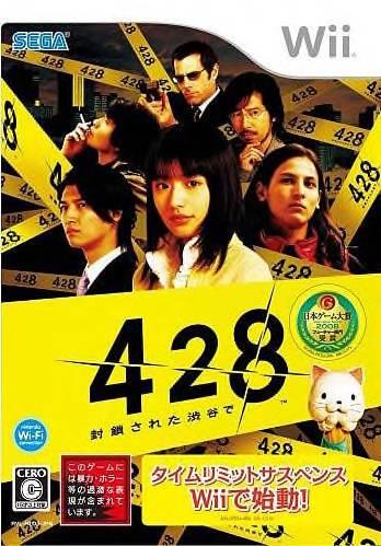 428_wii