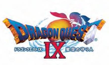 dragon_quest_ix1