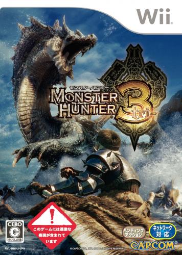monster_hunter_3_boxart-356x500-custom