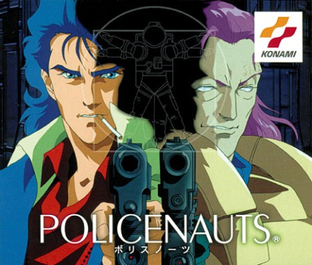 policenauts_front1