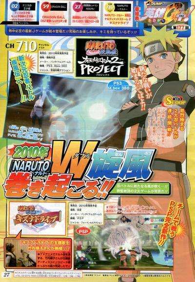 Naruto Storm 2 Ultimate_ninja_storm_2-mg-img