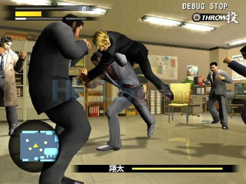 Top 10 De Games Para PS2 Yakuza1